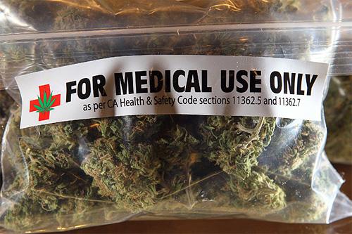медицинская марихуана