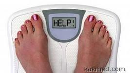 ожирение при беременности