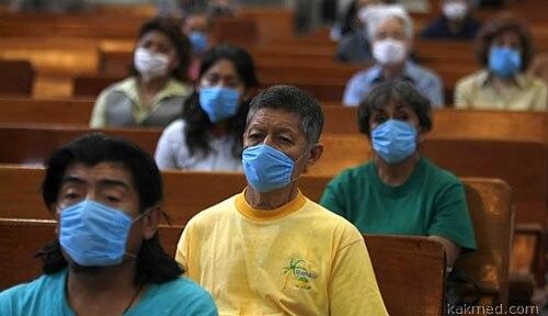 Надо провериться на свиной грипп