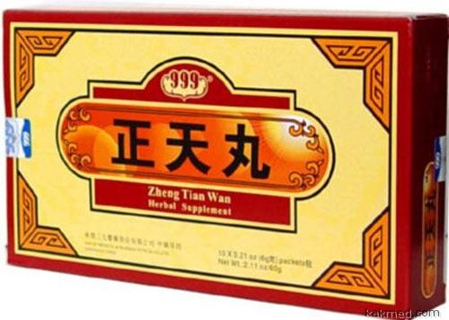 Гильотина по-китайски