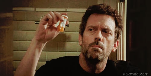 Держи боль в узде, а лекарство в заначке