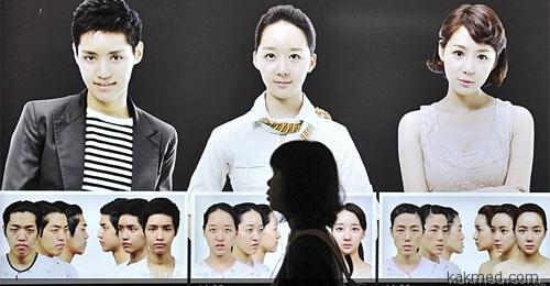 Корея реклама пластической хирургии