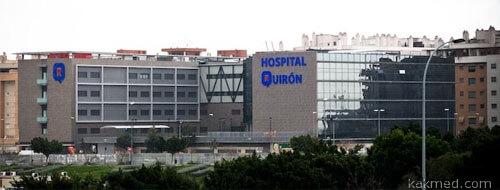 Испанские больницы ждут пациентов со всего мира