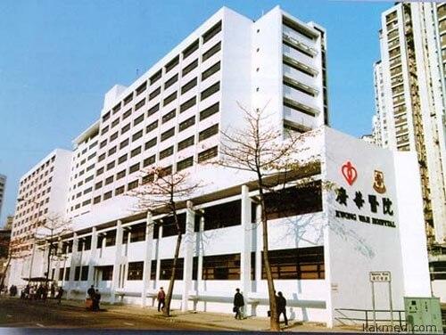 Квон Ва Гонконг