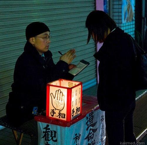 Японская уличная хиромантия