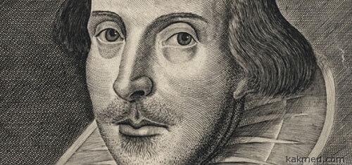 Шекспир в пробирке