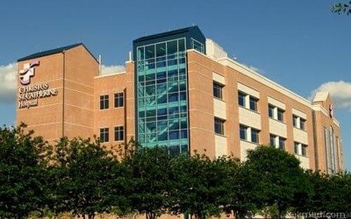 Больница Кристус в Техасе