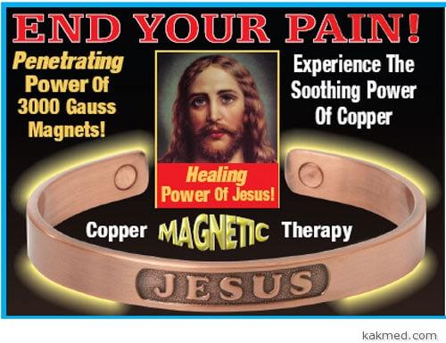 Сила Иисуса в медном браслете