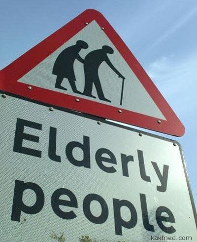 Как живут старики