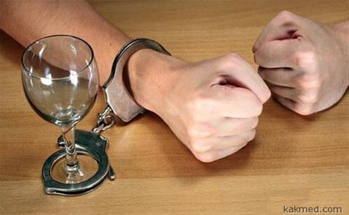 Почему алкоголизм не лечится