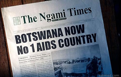 СПИД в Ботсване