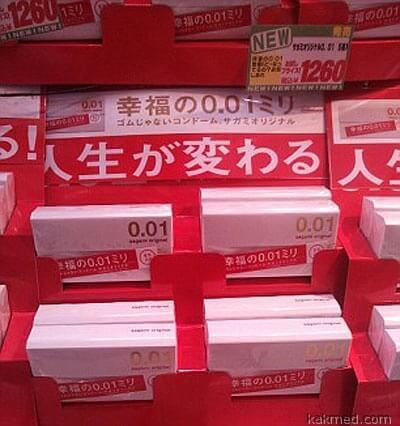 сверхтонкие японские презервативы