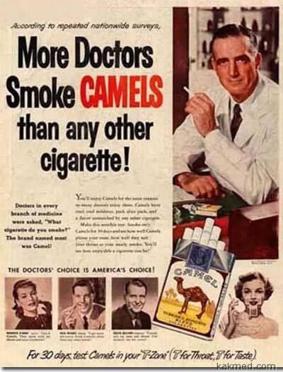 Сигареты это хорошо