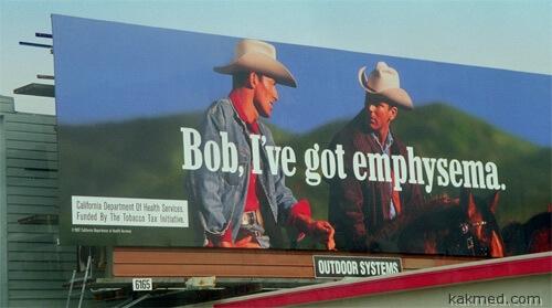 Реклама Эмфиземы