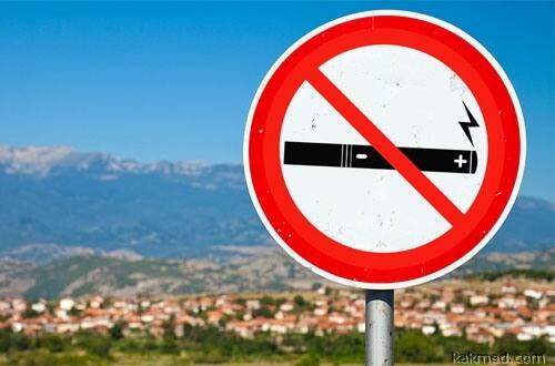 Запрет на электронные сигареты