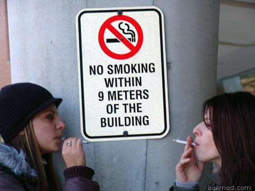 Студентки курят