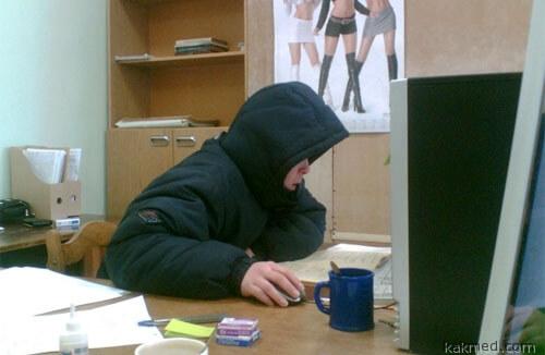 Слишком холодно на рабочем месте