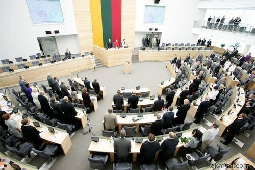 Парламент Литвы