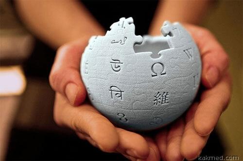 Википедия как источник медицинской информации
