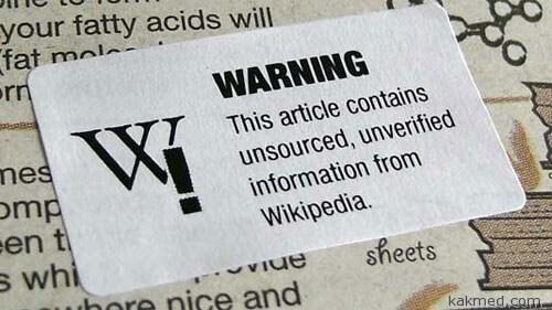 Осторожно, Википедия
