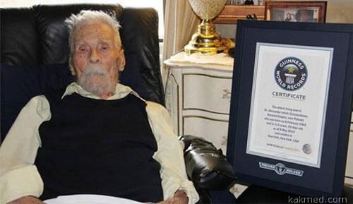 Александр Имич 111 лет
