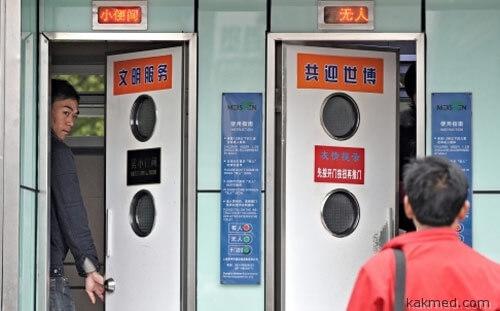 Китайский общественный туалет