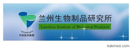 Китайский институт вампиров