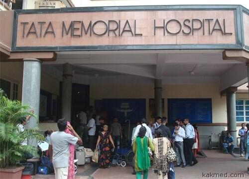 Tata больница Мумбаи