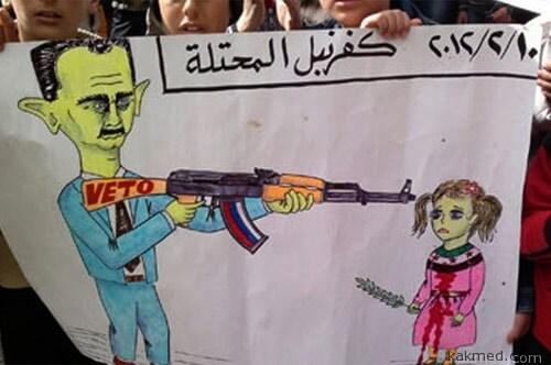 Асад убивает детей испорченной вакциной
