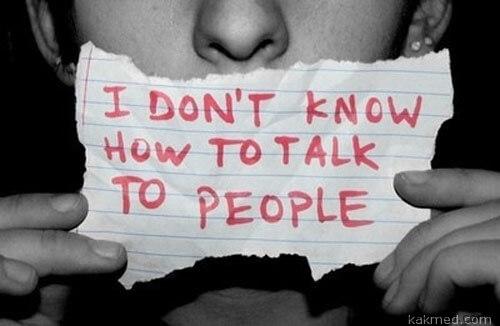 Социофоб учится говорить