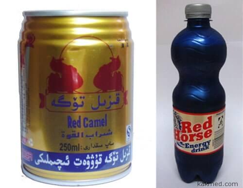 Некоторые красные питьевые млекопитающие