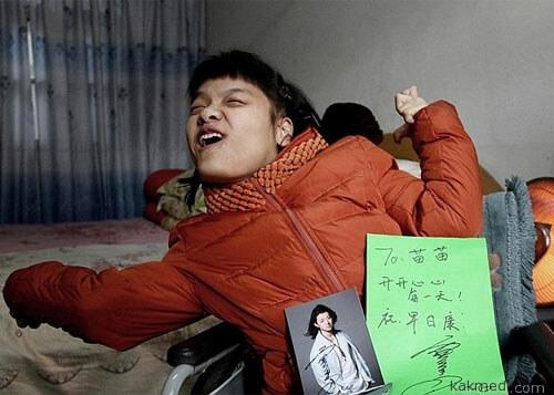 ДЦП Китай сенсация