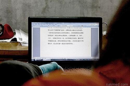 Инвалид литература