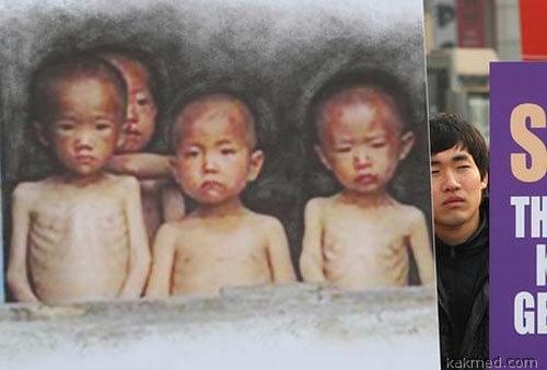 Голод в Корее