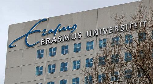 Университет Эразма