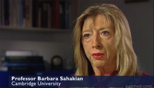 Профессор Барбара Саакян