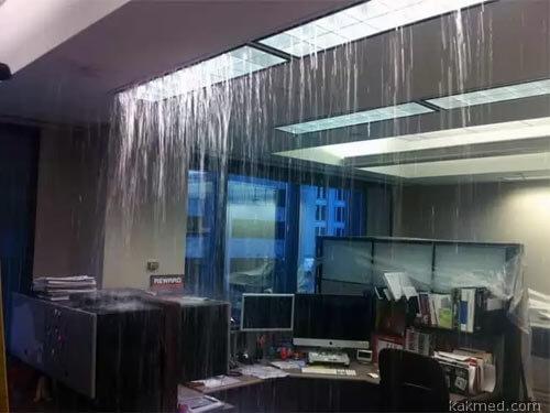 Офисный холодок