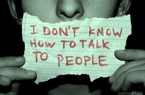 Социофобия как лечить