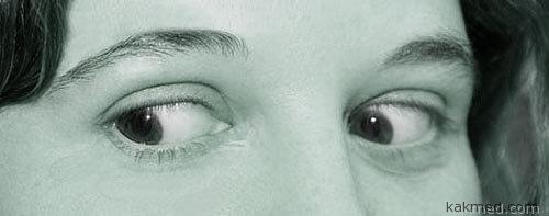 Как не отводить глаза