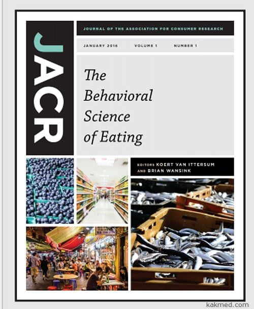 Наука приема пищи