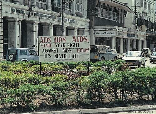 Спасти Африку от смерти