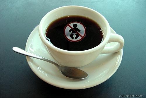 Противозачаточный кофе