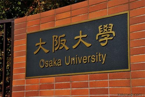 03-osaka-university