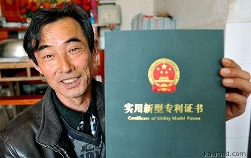 03-chinese-patent