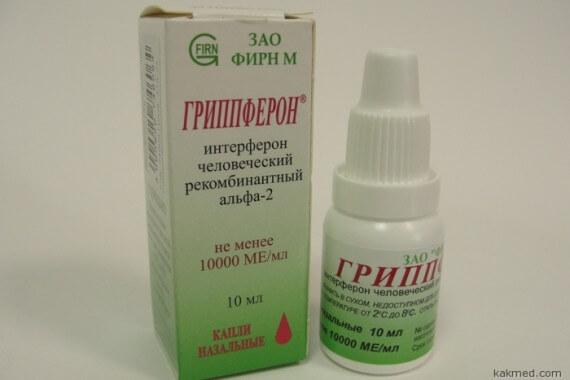 Grippferon