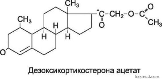 Дезоксикортикостерон