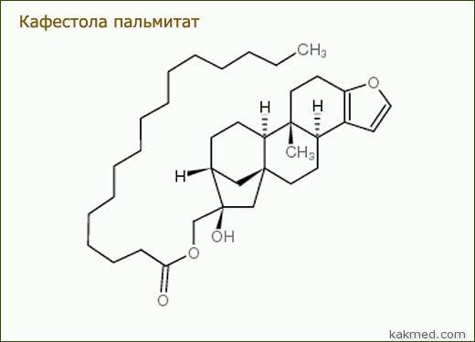 кафестола пальмитат