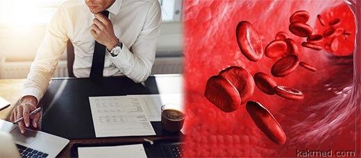 нарушение кровоснабжения