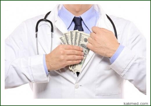 пустая трата денег на врачей