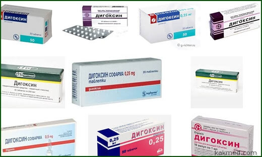 дигоксин таблетки